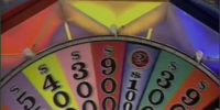 Wheel of Fortune timeline (syndicated)/Season 23