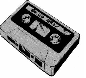K1 tape
