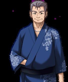 Oishi yukata
