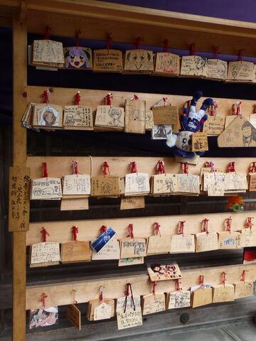 File:Higurashi-ema.jpg