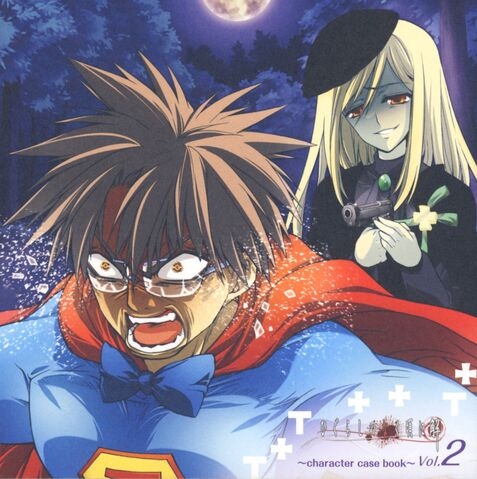 File:Character Case Book 2 Cover.jpg