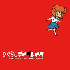 Higurashi Daybreak OST