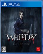White Day PS4 JPN Cover