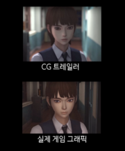 White Day ALNS - CG Vs Mobile