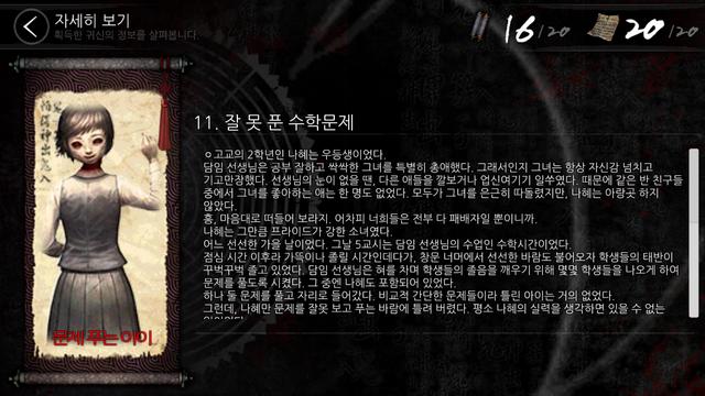 File:Na-hyae-0.png