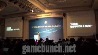Video Coverage 2016 Korea PS Developer Conference - White Day Swan Song announcement (uncut)