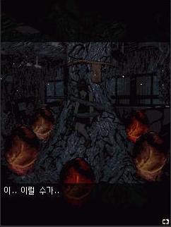 File:Wd05 crazy game.jpg