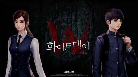 File:Whiteday-remake-so-yeong and hui-min.jpg