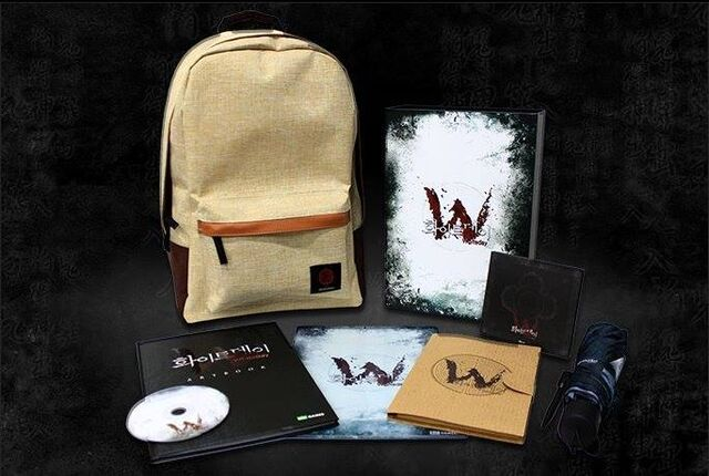File:Whiteday-remake-limited edition-0.jpg