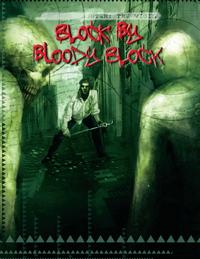Htvblockbybloodyblock