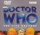 The Five Doctors: Special Edition
