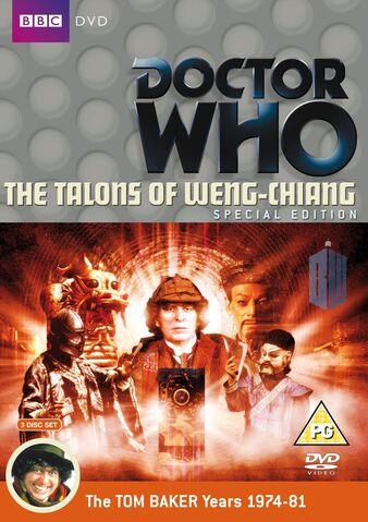 File:Dvd-talonsofwengchiangSE.jpg