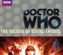 The Talons of Weng-Chiang: Special Edition