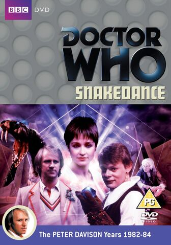 File:Dvd-snakedance.jpg