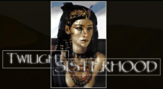 File:Twilight Banner s.jpg