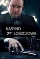 Plik:Łoszczowa.jpg