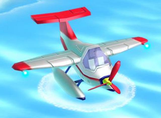 File:Plane1.png