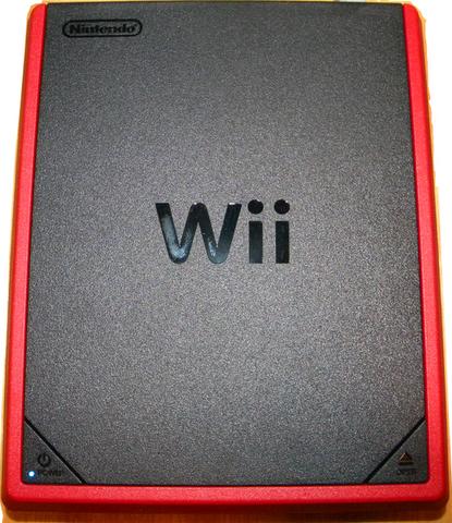 File:Wii mini.png