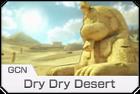 MK8- GCN Dry Dry Desert