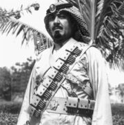 King Abdullah, Commander of Saudi Arabian National Guard