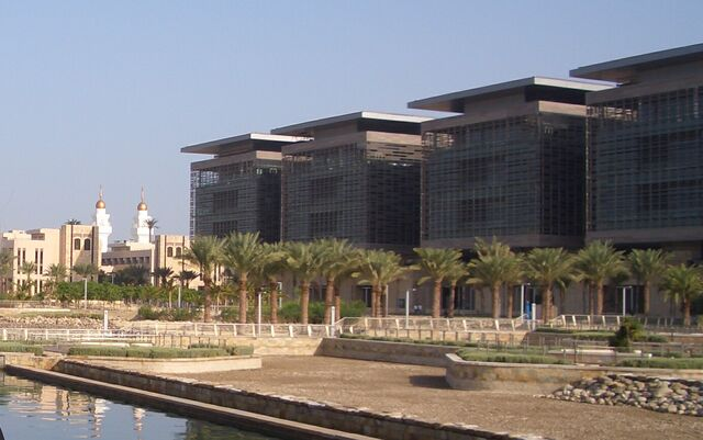 File:KAUST laboratory buildings and town mosque.jpg