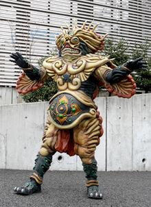Zuboshimeshi