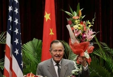 GeorgeHWBushChineseGradSchool