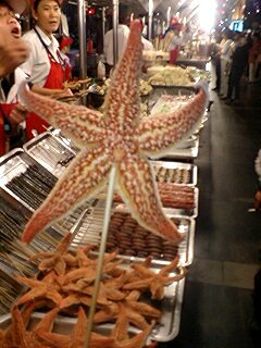 File:Friedstarfish.jpg