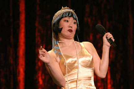 File:MargaretCho2.jpg