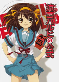 Haruhi official 916x1280