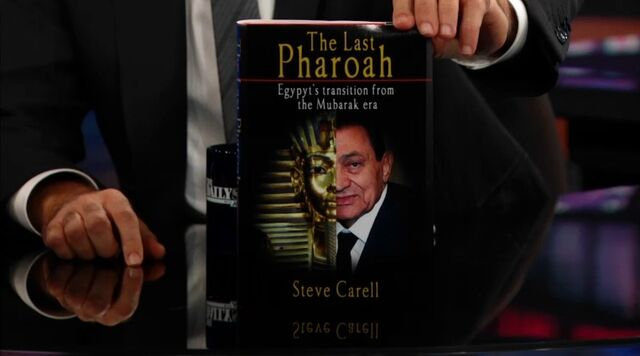 File:The last pharoah by steve carell.jpg