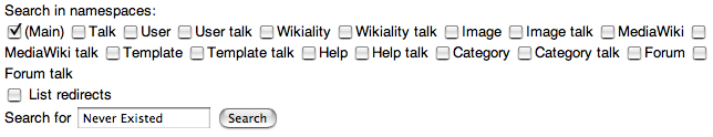 WikialityButtonsNeverExisted