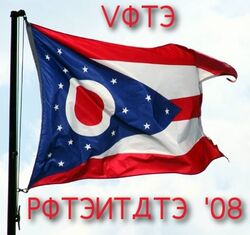 VotePotentate'08