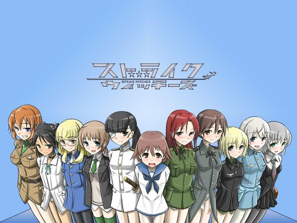 Strikewitches5