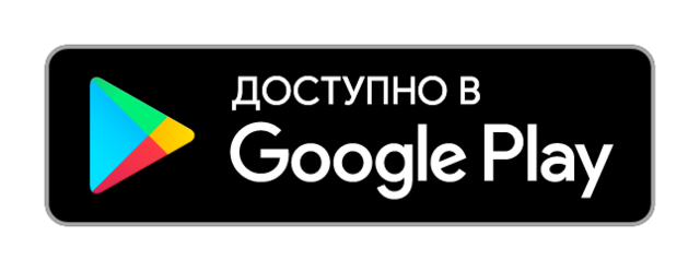 File:Google-play-badge-ru.png