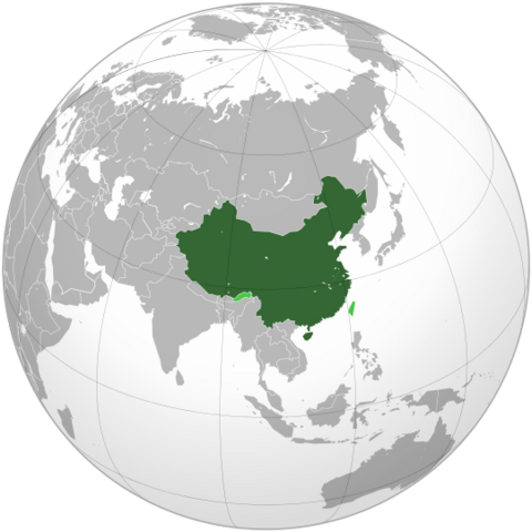 File:People's Republic of China (orthographic projection).png