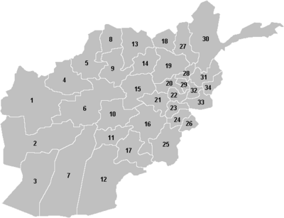 Afghanistan provinces numbered gray