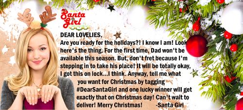 Dear Santa Girl Message
