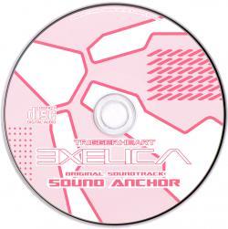 File:Sound Anchor.jpg