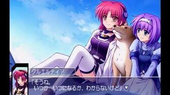 【PS2】【STG】トリガーハートエグゼリカ part10【Last】