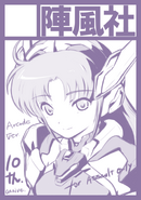 Crueltear - 10th Anniversary by Kazuhiko Kakoi