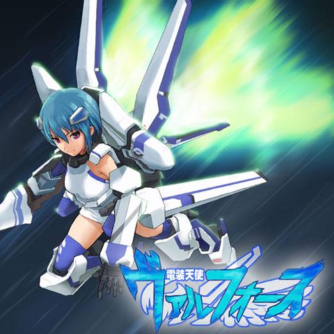 File:Ai Kannagi - Valforce Homepage.jpg