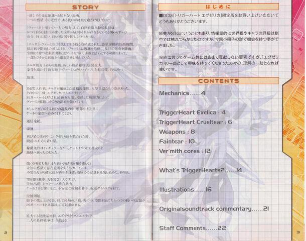 File:Material Anchor 02.jpg