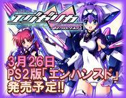 PS2 Enhanced Announcement