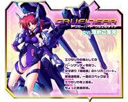 TH Enhanced - Crueltear Profile