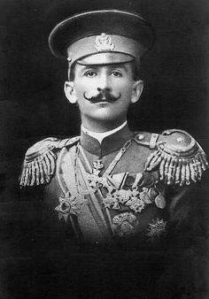 File:King Danilo III.jpg