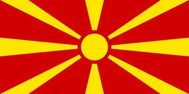 File:Macedonia.png
