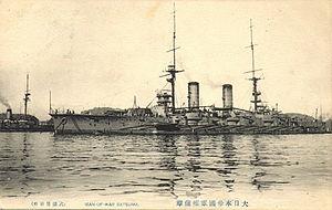 File:Japanese battleship Satsuma 2.jpg