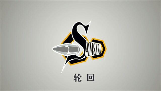 File:Samsara.jpeg