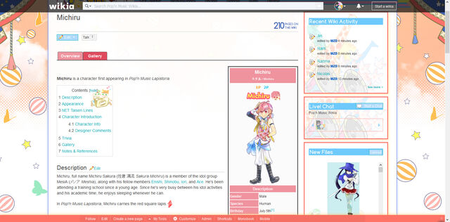 File:Screenshot popn-music article.jpg